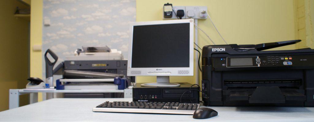 Computer_Hotdesk